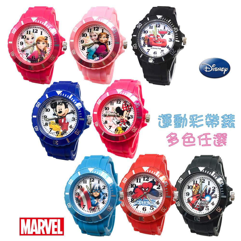 迪士尼迪士尼/漫威系列運動彩帶手錶 (8款任選/大型)