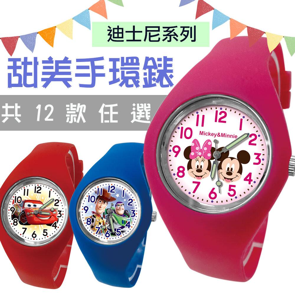 disney迪士尼系列 甜美手環錶(12款任選/正版授權)