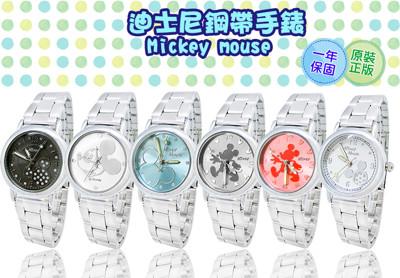 Disney迪士尼授權-經典米奇兒童/成人 鋼帶手錶 6款任選/台灣製 日本機芯 (5.9折)