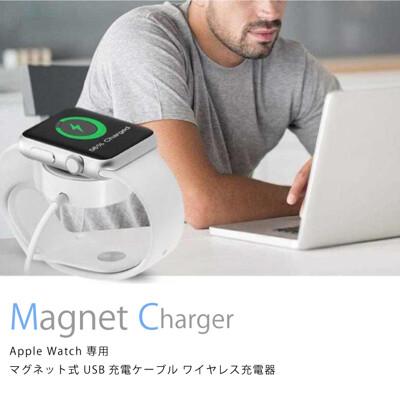 Apple Watch 專用磁吸充電線 1m (7.5折)