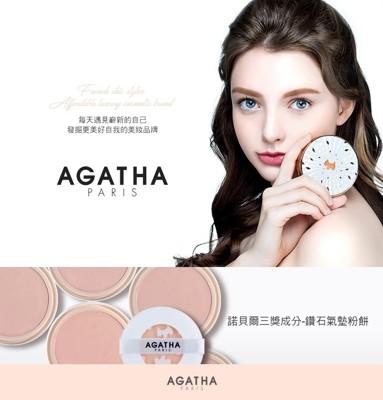 【法國AGATHA獨家特惠】諾貝爾三獎鑽石氣墊粉餅13gX1(韓國電銷破340億韓幣組) (4.9折)