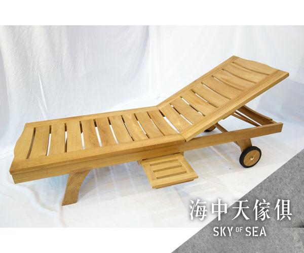 {{ 海中天休閒傢俱廣場 }} c-52 戶外休閒桌椅# 314t 柚木躺椅
