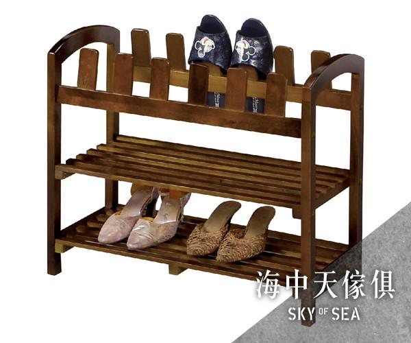 {{ 海中天休閒傢俱廣場 }} c-9 摩登時尚 客廳系列 7327-6 二層鞋架