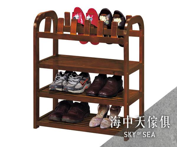 {{ 海中天休閒傢俱廣場 }} f-02 摩登時尚 玄關系列 386-3 實木三層鞋架