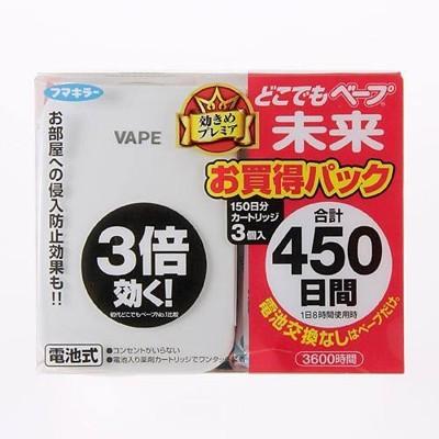 日本製 VAPE 未來 450日 電池式電子防蚊器 驅蚊器 (8折)