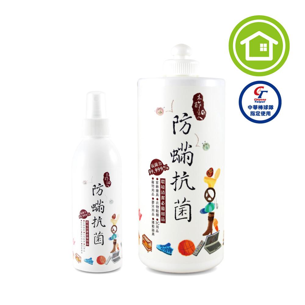 木酢達人防疫防蟎抗菌噴劑900g補充瓶 加175g噴瓶雙入