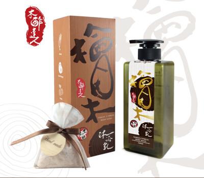 天然黃金水檜木沐浴乳500ml-全身可用【#23211】 (9.2折)