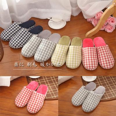 日式居家格紋軟底保暖室內鞋 (2.7折)