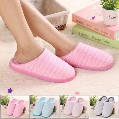 日式居家線條保暖室內鞋 (2.1折)