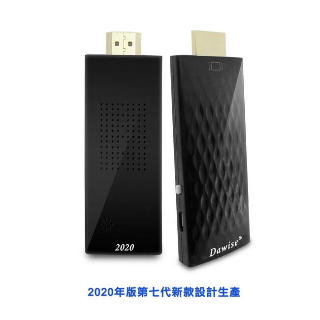 2020年版七代dawise-34k全自動無線hdmi影音鏡像器(送4大好禮)