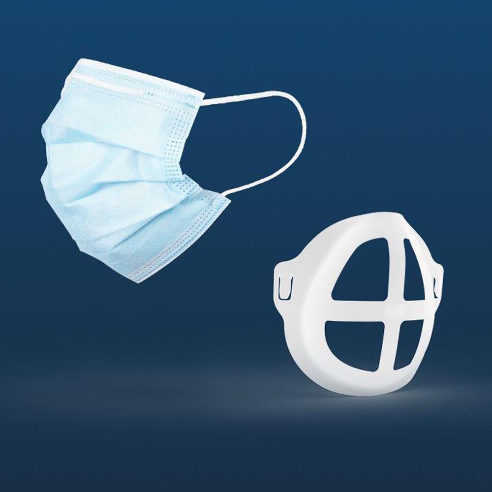500入ms03超舒適透氣立體口罩內托支架