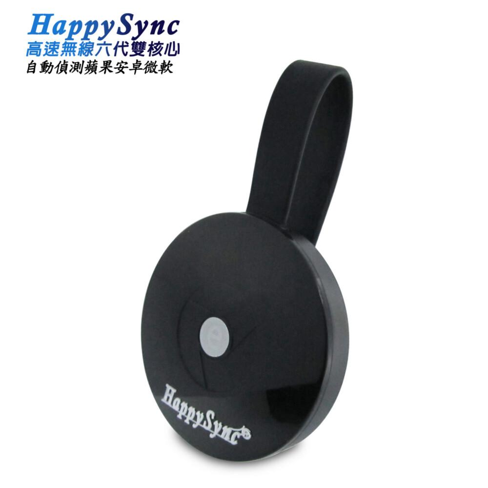 六代happysync圓形三扇款輪雙核全自動無線影音鏡像器(送4大好禮)