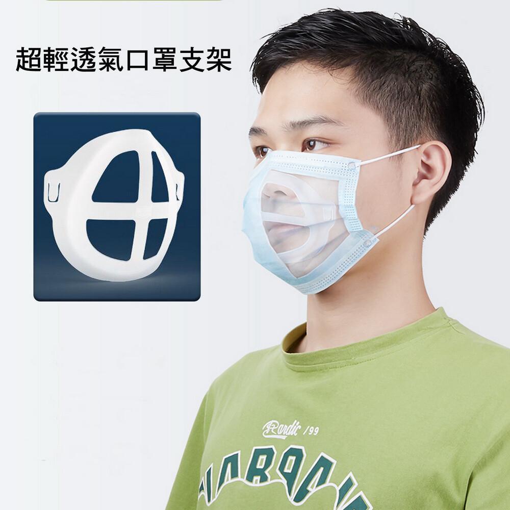 500入ms07全新二代3d立體超舒適透氣口罩內托支架