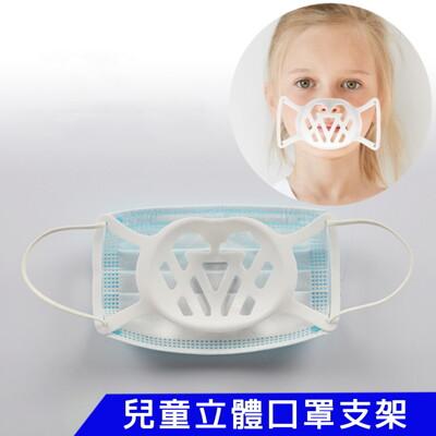 【50入】SC01兒童款矽膠透氣款3D立體口罩支架 (7.6折)