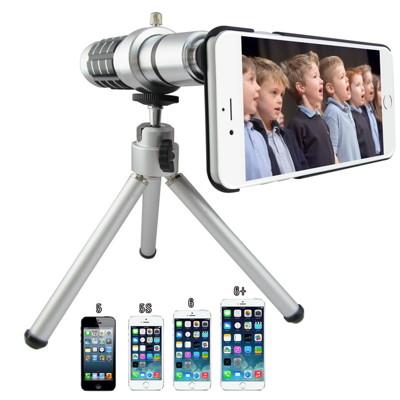 TS33銀砲管 四合一 iphone(6plus/6/5S/5)專用型 望遠鏡頭組(12倍) (2折)
