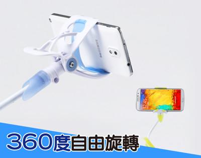 賽鯨手機懶人支架 (5折)