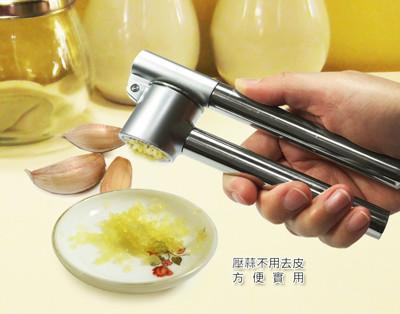 沃瑪斯(WARMACE)壓蒜器 (4.7折)
