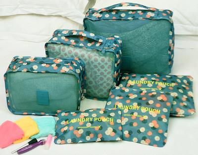 印花WeekEight旅行收納行李袋(6件/套) (5折)