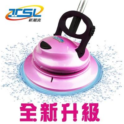 第三代升級版無線充電電動清潔機 (全配6布組) 打蠟機 拖地機 電動掃地機 (5折)