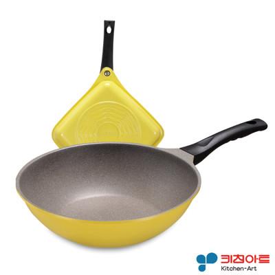 韓國進口Kitchen Art 鈦石鍋 不沾鍋(28cm炒鍋含鍋蓋+菱形平煎鍋) (4.2折)