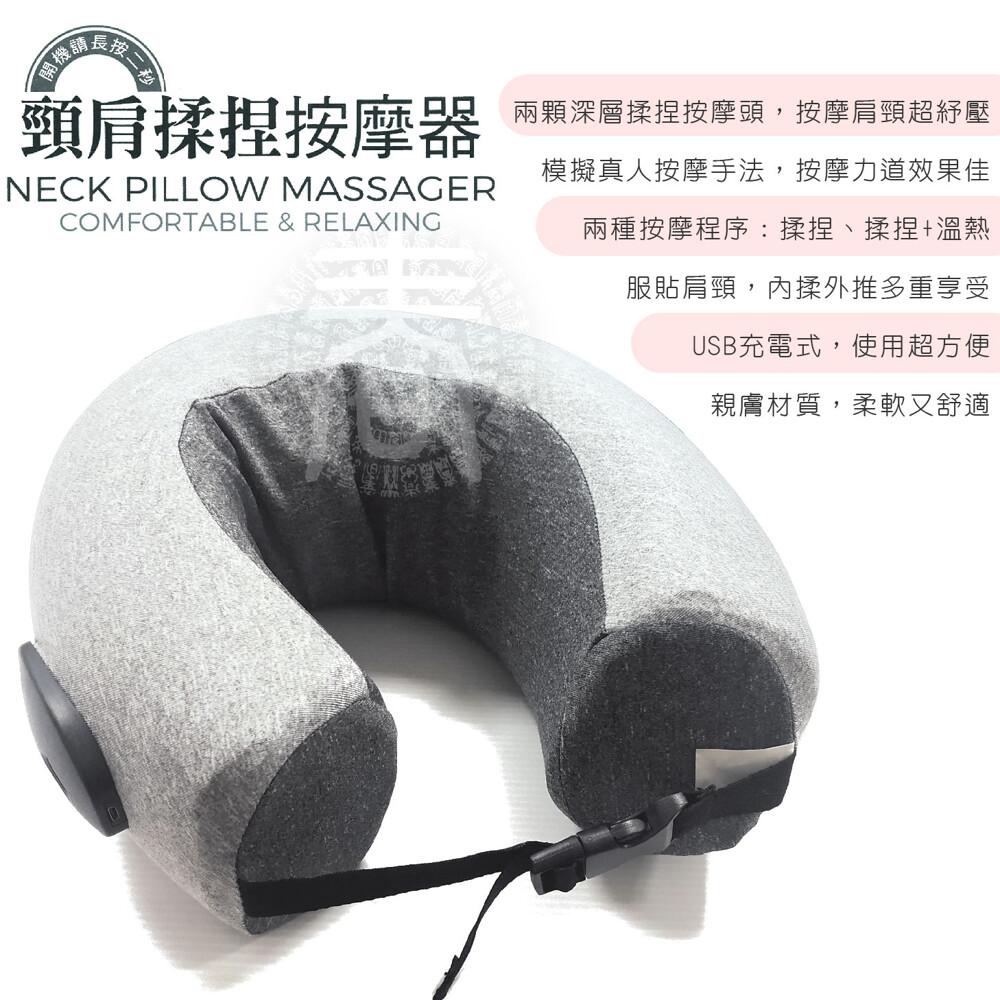 拉麗神銀貂 頸枕型按摩器 tl-1052(1台)頸肩揉捏按摩器 肩膀按摩器機 肩頸按摩 舒壓按摩