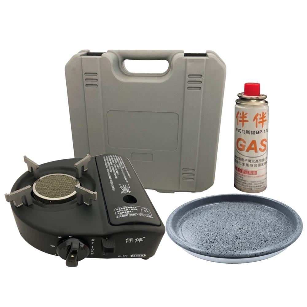 歐王 遠紅外線卡式爐瓦斯爐 jl-179128g 瓦斯罐+外攜盒+花崗岩烤盤