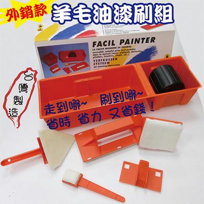 台灣製造外銷款羊毛油漆刷具組 (6折)