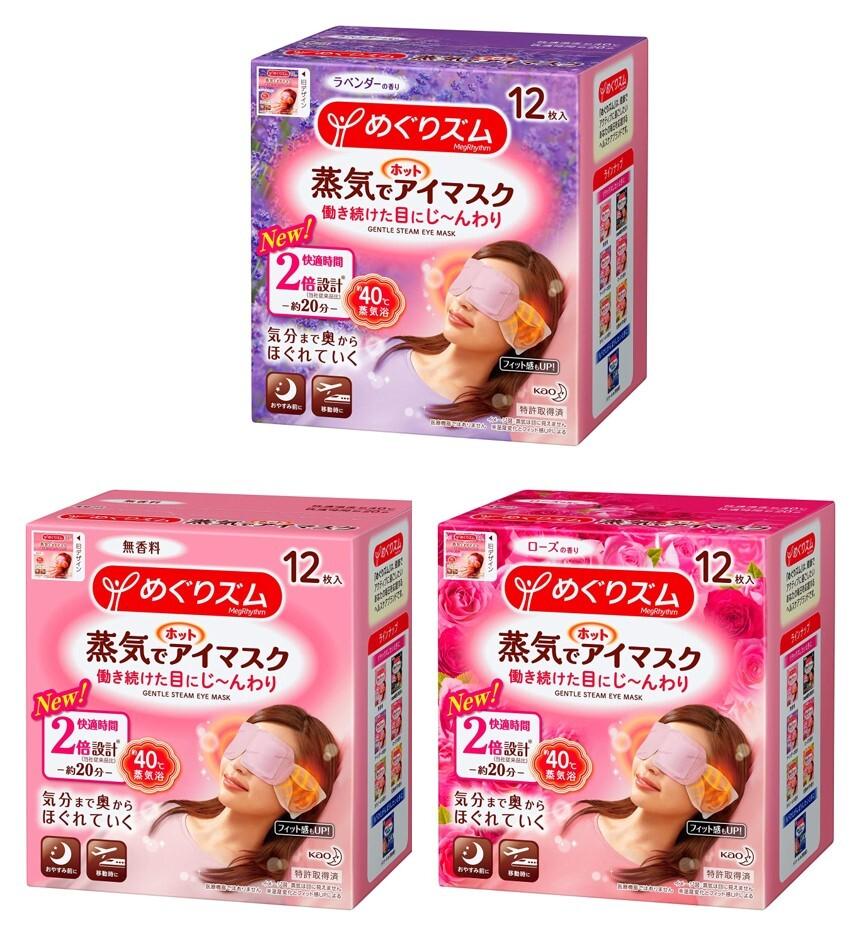 潼漾小舖花王 蒸氣感溫熱 熱敷膜  眼罩  無香/玫瑰/薰衣草  (12枚入/盒)