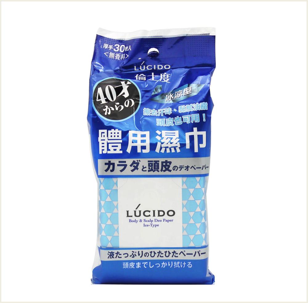 潼漾小舖l'ucido 倫士度 體用去味濕巾(冰涼) 30枚入