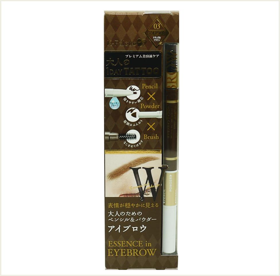 潼漾小舖 k-palette 24h 三用眉筆 (03 natural brown)