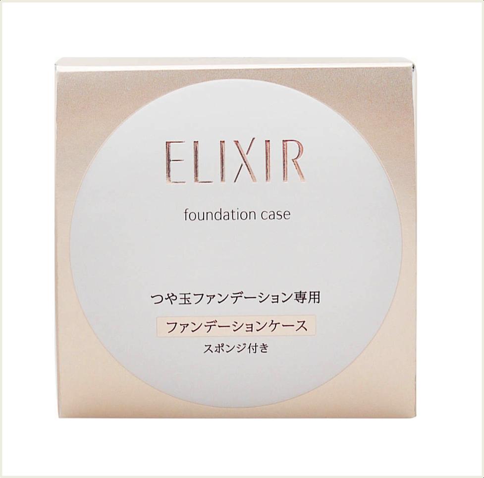 潼漾小舖 shiseido 資生堂 elixir 怡麗絲爾 聚焦粉盒 (不含蕊)