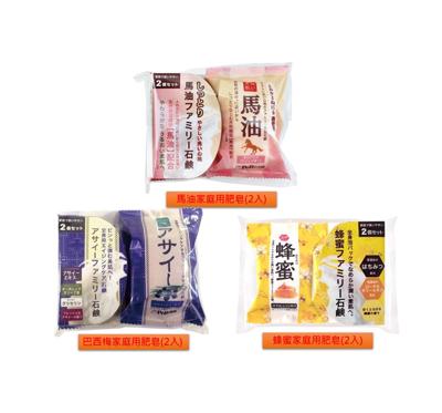 ☆潼漾小舖☆ 日本 Pelican 沛麗康 馬油/巴西莓/蜂蜜 保濕皂 沐浴皂 80 (5折)