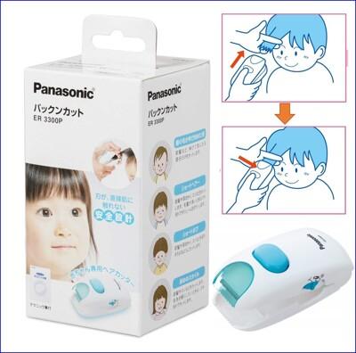 ☆潼漾小舖☆ Panasonic 國際牌 ER3300P-W 兒童電動安全理髮器 電池式 (6.6折)