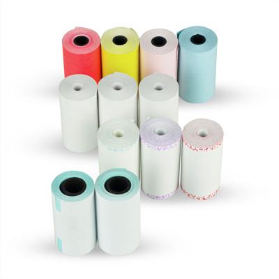 PAPERANG喵喵機 感熱紙 超值組合包(貼紙白色彩色花邊各2組) (9折)