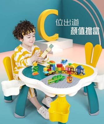 萌兔2合1多功能積木桌 學習桌 書桌 畫畫學習一桌抵八桌 (3.8折)