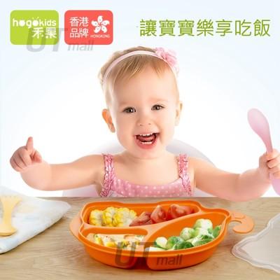 創意可愛卡通大象分格餐盤防摔家用兒童寶寶吃飯分隔餐盤碗筷叉勺套裝 #565 (4.8折)