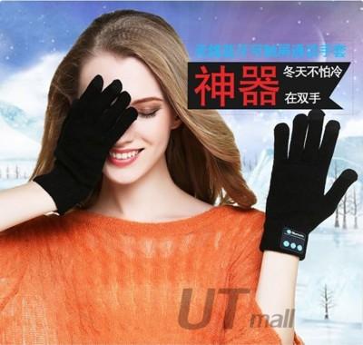 【UTmall】無線藍芽功能可觸控螢幕手套 (3.7折)