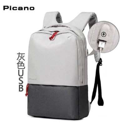 Picano 學院風後背包 USB充電背包 雙肩包 防盜背包 充電包  防水包 (4.3折)