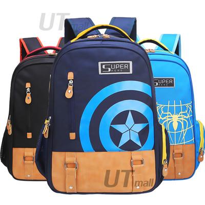小學生書包 雙肩包 減壓書包 美國隊長超輕國小1-3年級兒童書包男童後背包#600 (4.4折)