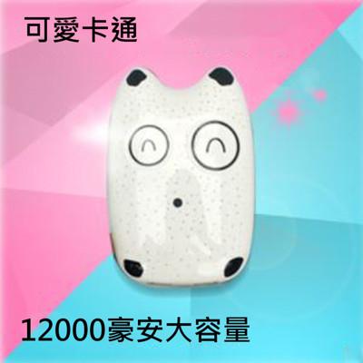 卡通龍貓行動電源 龍貓充電寶新款12000毫安培 (5折)