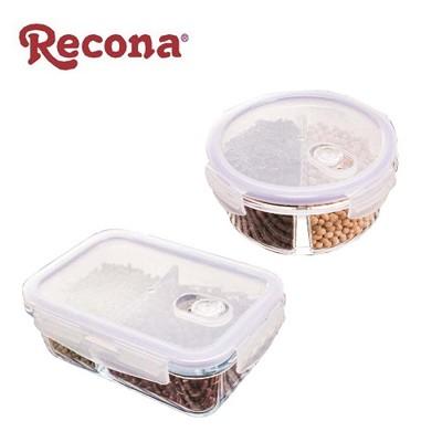 【Recona】優質分隔加大耐熱玻璃餐盒800ml (圓型/方型) (2.9折)