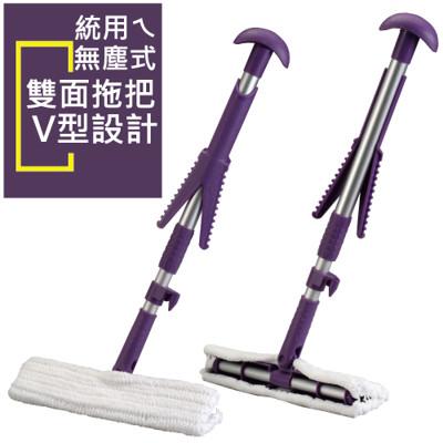 【台灣製造】統用ㄟ無塵式雙面V型拖把3件組 (4.2折)