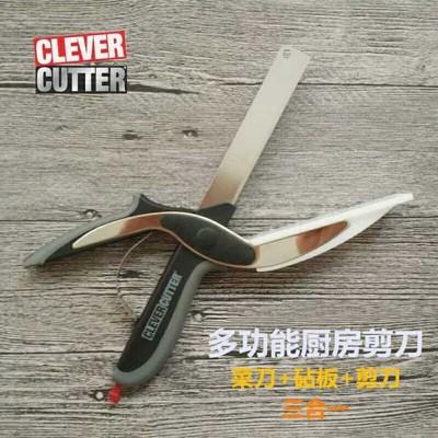 CLEVER CUTTER 砧板剪刀 三合一廚房料理剪刀 - 卡簧 (3.9折)