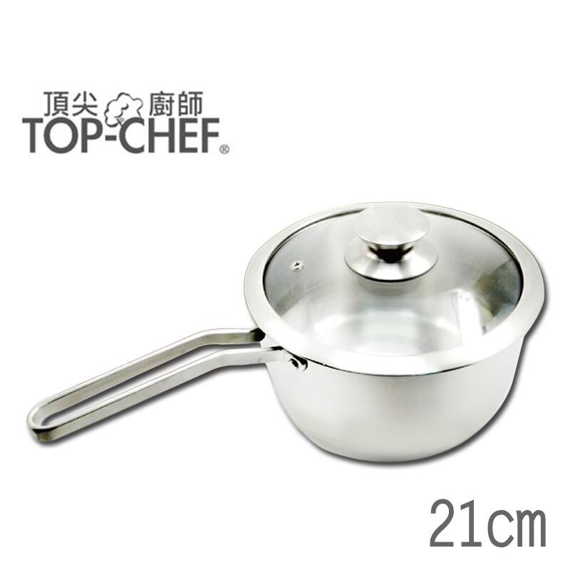 top-chef頂尖廚師 304不鏽鋼單把深型雪平鍋21cm