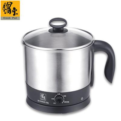 鍋寶 五段式快煮美食鍋2L 多功能美食鍋 BF-1607 (6.1折)