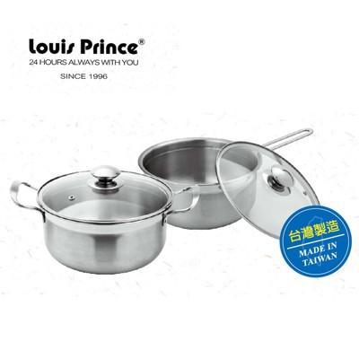 【台灣製造】優質 #304不鏽鋼雙耳/單把湯鍋20cm (5折)