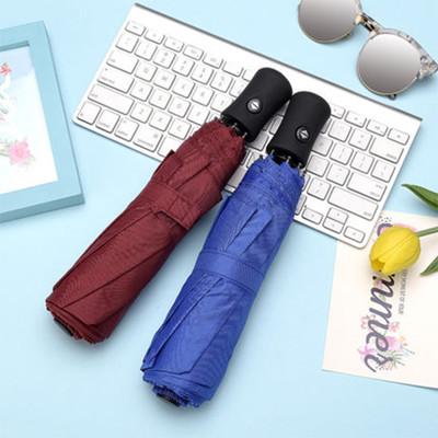 全自動伸縮晴雨傘/三折傘 (4折)