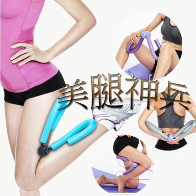 美腿神器雕塑夾 (2.7折)