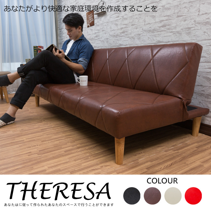 teresa泰麗莎菱格紋皮革沙發床
