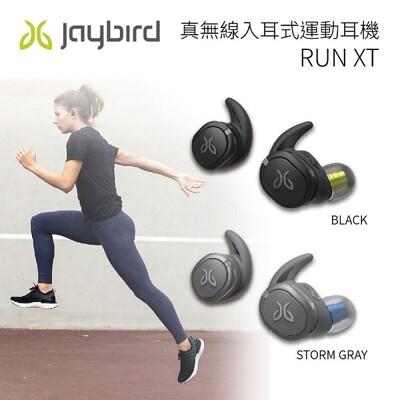 Jaybird RUN XT 真無線藍牙運動耳機 公司貨 (9.3折)